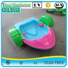 Factory directly water game aqua cycle one person paddle boat