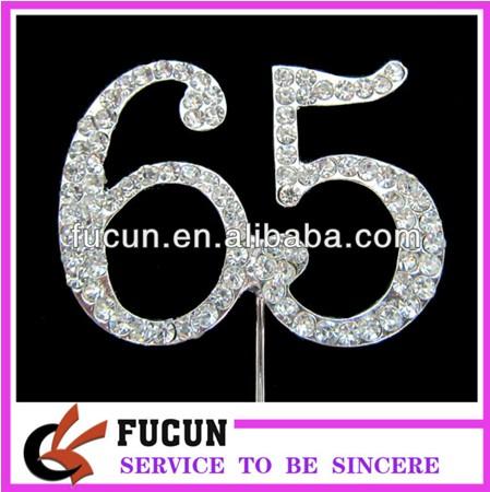 FCRCT058.jpg