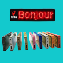 Custom Logo Printing Personalized Programmable Message LED Name Badge