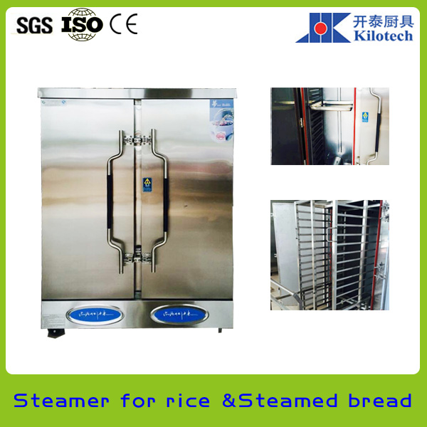 Commercial Steamer for bread, rice