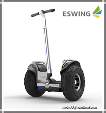 App control electric vertical balance scooter