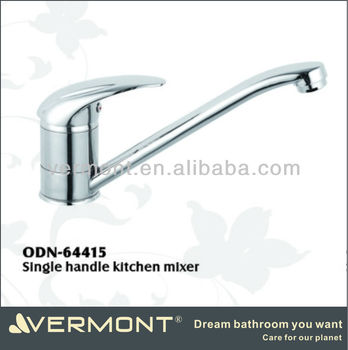 long spout long neck faucet