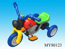 electric car/Electric children motorcycle /Ride on car