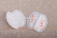 100% cotton/super absorption/ultra thin/soft/belted/cheap/sanitary/maternity pads with loops manufacture in china
