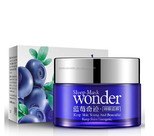 Blueberry essence soothe repairing moisturizing night sleep mask