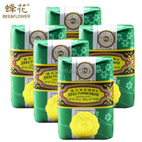 Bee & Flower Brand Jasmine Soap