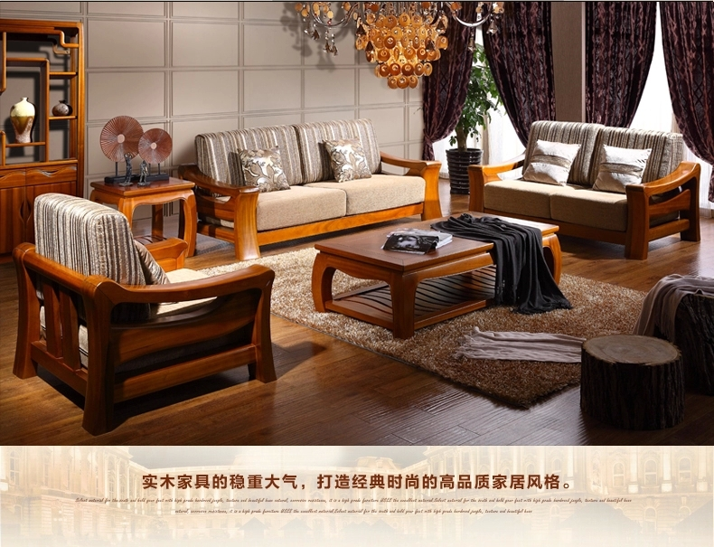 Chinese Style Classical Design Teak Wood Sofa Set For Living Room