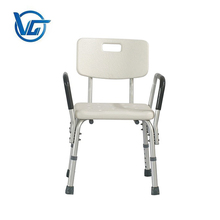 Cheap price hospital bath seat shower chair for disabled