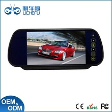 "Full HD 7"" inch Touch Screen LED Car Monitor with 2 Video Input"