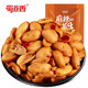 Shu Dao Xiang Chinese Spicy Snack Wholesale Supplier OEM Food 188g Fried Peanuts Chilli Peanut Packing Peanuts