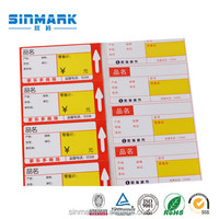SINMARK customized electronic shelf label /shelf price label for supermarket and retail store