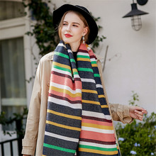 New Alibaba Striped Bar Warm Brushed Cashmere Scarves and Shawls