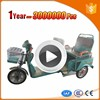 New design electric three wheel motorcycle for passenger with low price