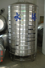 stainless steel water tank water tower