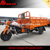 cargo motor tricycle 300cc motorcycles chopper tricycles