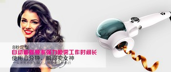2017 Newest Style Professional Automatic Salon/House Using beauty Steam Hair