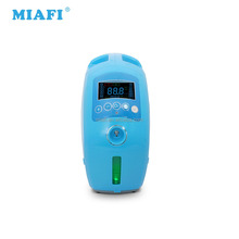 MAF 2017 new product PAS medical mini portable oxygen concentrator for home