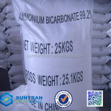 ISO factory price food grade abc 99.2% for sale ammonium bicarbonate industrial grade
