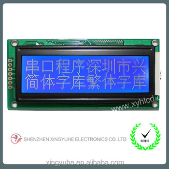 Graphic lcd 128x32 graphic lcd module for high quality