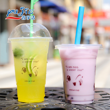 Eco-friendly disposable transparent plastic cup with lid