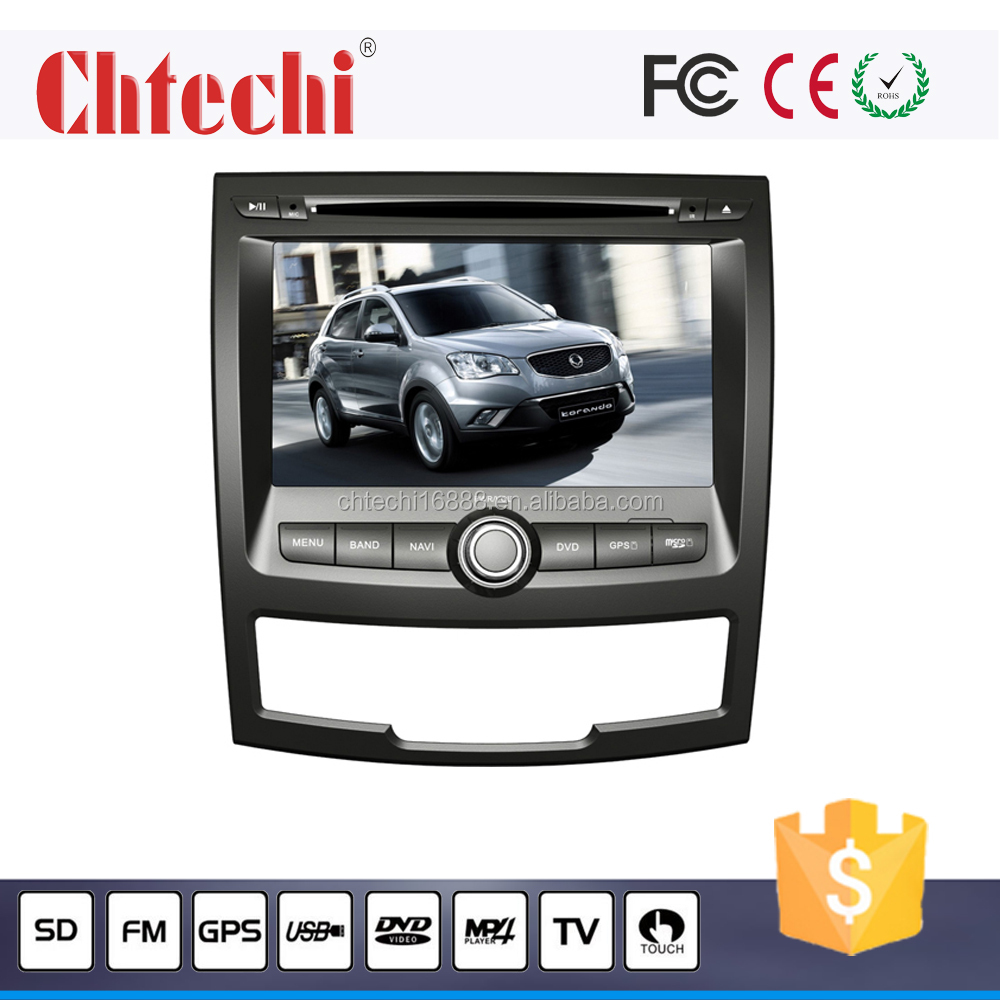 Car DVD Player for 2011-2012 Ssangyong Korando with GPS Bluetooth Android system