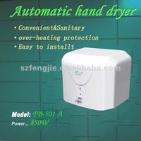 home appliance electric automatic hand dryer for hotel