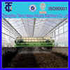 Factory price of corn cob recycling to mushroom compost turner machine