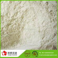 Ground granulated blast furnace slag powder for concrete and cement construction
