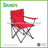 Most popular trendy folding beach chair with wheel
