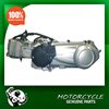 /product-detail/high-quality-brand-new-scooter-engine-150cc-with-cvt-transmission-60058590400.html