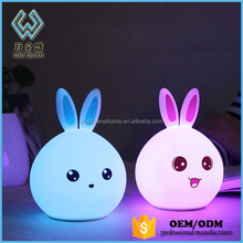Rechargeable LED Night Light with Dimmer Function