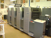 good quality used heidelberg offset printing machine for sale