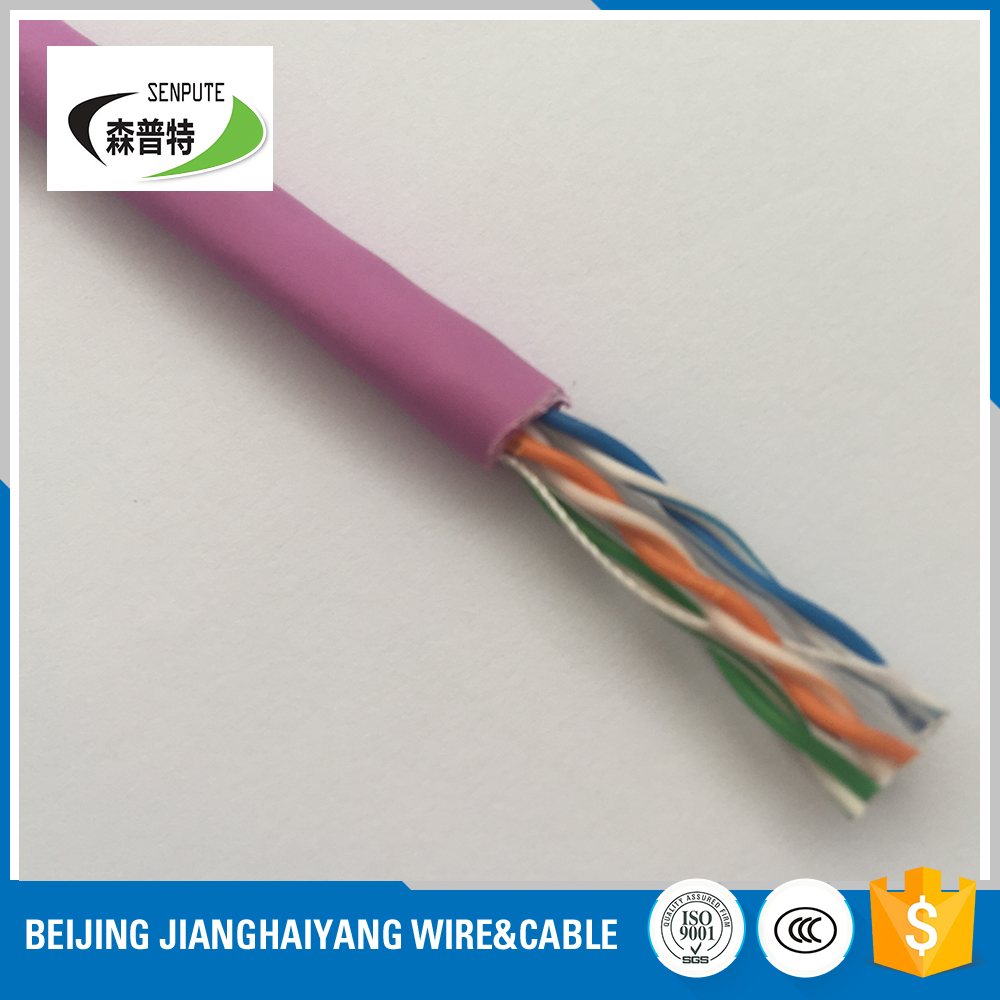 electric price high voltage power lszh cable set top box price