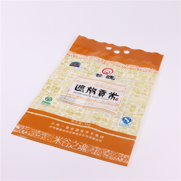 Hot sale customized printed poly package 10kg rice bags