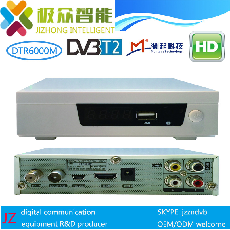 2016 Best selling dvb-t2 decoder dvb-t2 HD stb, OTA upgrading QPSK/QAM demodulating supported