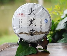 new year gift for wife yunnan post fermented loose puer tea banaba leaf tea
