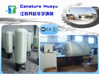 factory supply Industrial water filter/softener frp pressure tanks//2015/Water Softener for Home Use by Ion Exchange Resin
