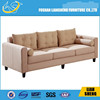 leather sofa for sale in foshan Liansheng ,S011