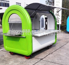 2016 New food truck for sale crepe maker, freezer motorbik food trailer bike food cart in China