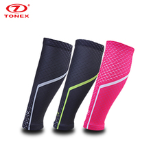 Multiple Colors Graduated China Manufacturer Calf Support FDA Registered Pressure for All Sports