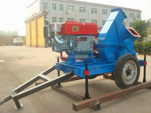 Professional Manufacturing Diesel Disc Wood Chipper
