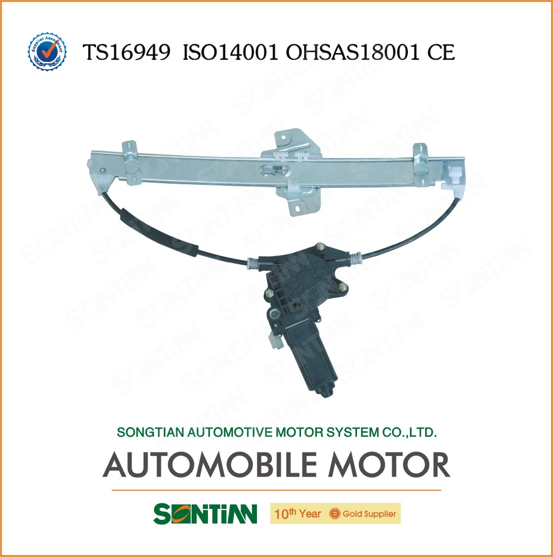 Chinese Auto Glass Repair For 12v DC Electric Power Window Regualtor Gear Motor Specification 82402-1G010