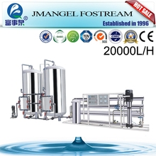 CE ROHS FCC reverse osmosis water purification system equipment/4000bhp demineralized water treatment plant