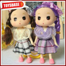 Ddung dolls toy/Mini doll/Cute doll