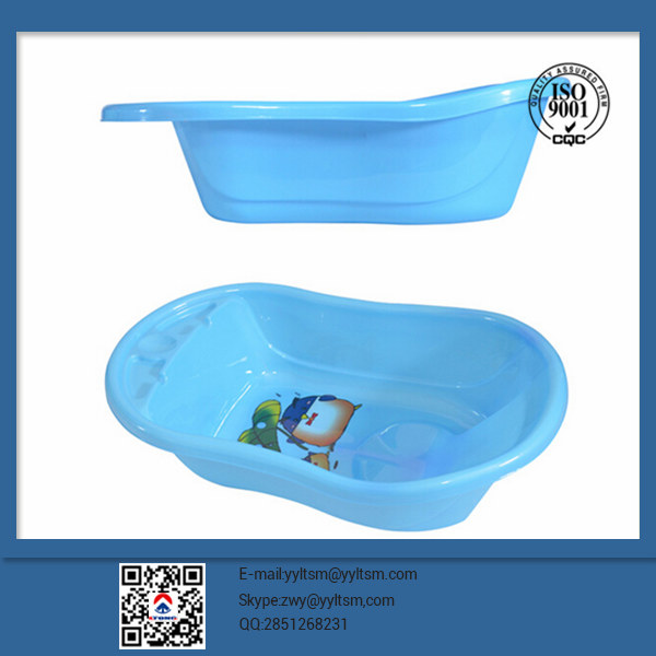 Hot selling Plastic Baby bath tub / kid tub claw foot baby bath tub