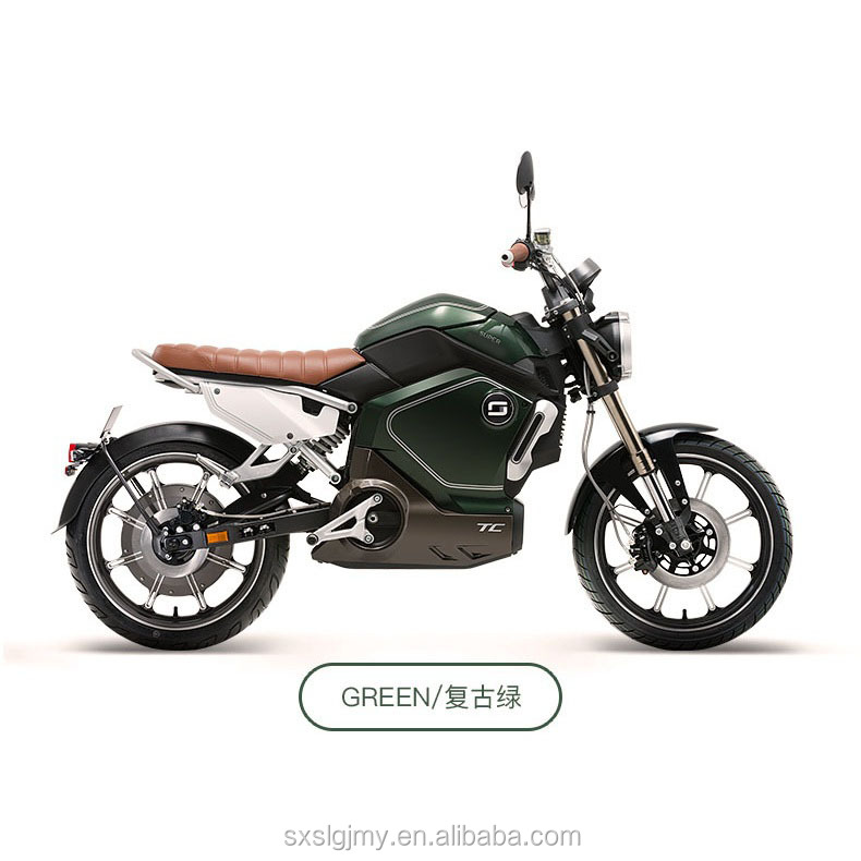 off road Super Cool Electric Motorcycle with Bosch Motor and Panasonic battery