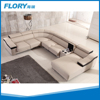 2016 New Sofa Design Living Room