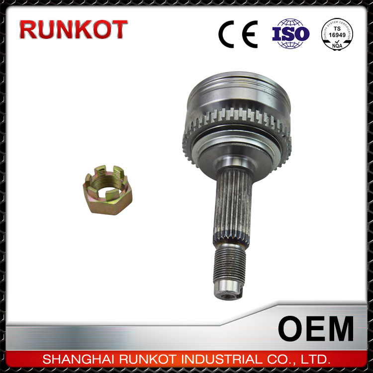 Shanghai Supplier Cheap Price Gmb Universal Joint