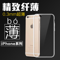 cheap price transparant silicone TPU shell case for iphone 7 7 plus