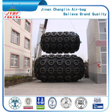 Marine floating type pneumatic rubber fender